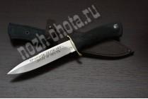 Нож Пограничник | кованая сталь 95Х18, рукоять: резина