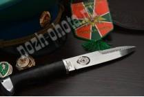 Нож Пограничник | кованая сталь 95Х18, рукоять: наборная кожа
