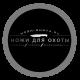 Nozh-ohota.ru