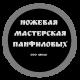 """ООО """"Яна"""""""